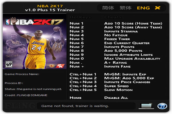 12032 NBA 2K17 Tips And Guides: Endless Stamina And Super Speed